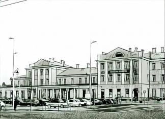 Skarżysko - Prisma