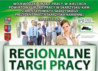 Regionalne Targi Pracy 2016
