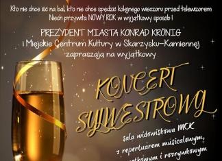 Koncert Sylwestrowy 2016 - MCK