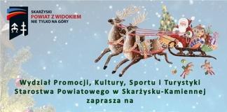 Spotkanie ze św. Mikołajem - Starostwo Powiatowe