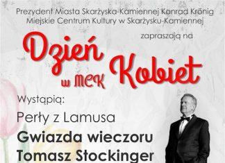 Dzień Kobiet 2017 - Tomasz Stockinger - Perły z Lamusa - Miejskie Centrum Kultury