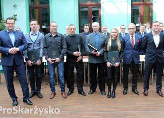 """Skarżyskie Towarzystwo Tenisowe """"Smecz"""" - wyniki 2016"""