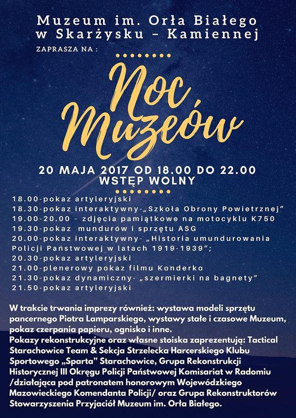 Noc Muzeów 2017 - Muzeum im. Orła Białego - Skarżysko-Kamienna