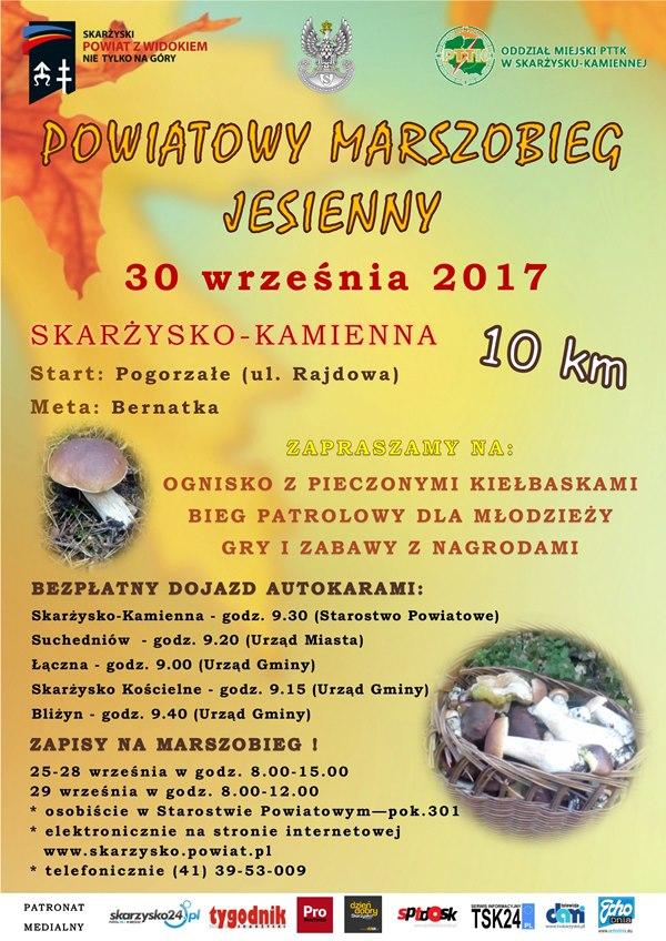 Powiatowy Marszobieg Jesienny 2017