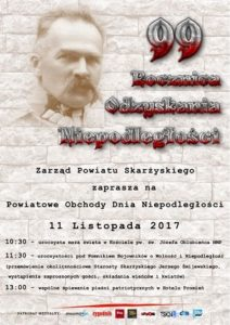 Narodowe Święto Niepodległości 2017 Skarzysko