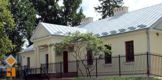 muzeum orla bialego skarzysko