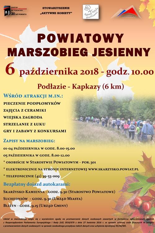 powiatowy marszobieg jesienny 2018 skarzysko