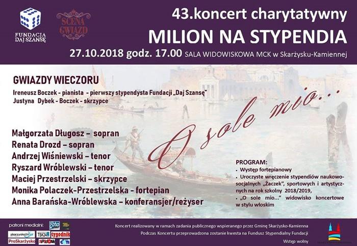 fundacja daj szanse koncert