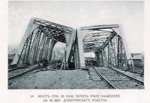 wysadzony most skarzysko