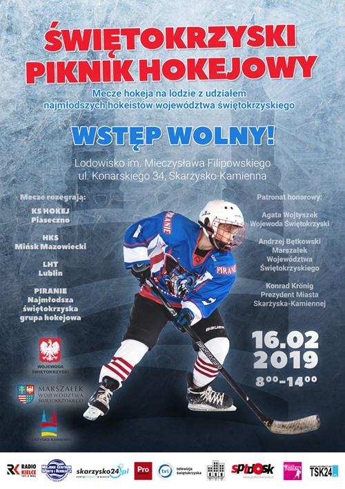 swietokrzyski piknik hokejowy 2019