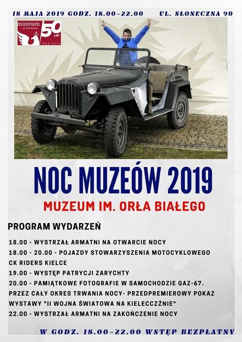 noc muzeow 2019 skarzysko