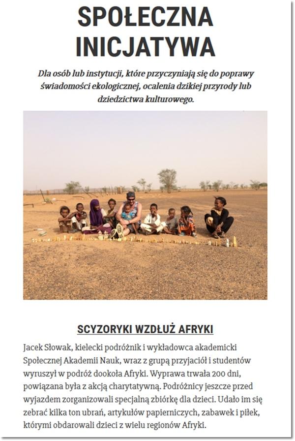 scyzoryki wzdluz afryki