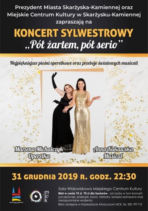 koncert sylwestrowy 2019 skarzysko