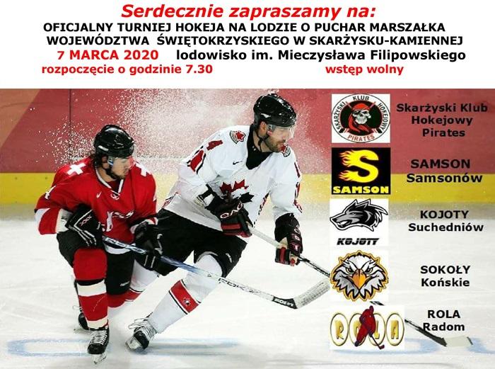 turniej hokej puchar marszalek skarzysko 2020