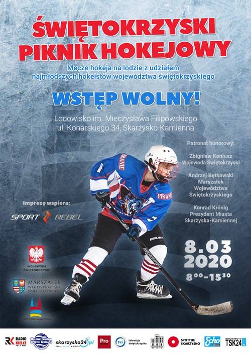 swietokrzyski piknik hokejowy 2020 skarzysko
